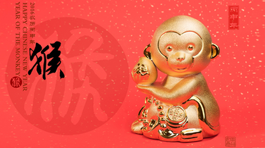 How the Chinese New Year of the Monkey Will Affect Vancouver Real Estate