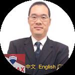 David Pei PREC PREC*, Real Estate Agent