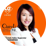 Claire Li PREC*, Real Estate Agent