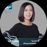 Tiffany Chen PREC*, Real Estate Agent